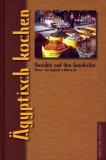 Ägyptisch kochen, Havva - Eva Seyberth