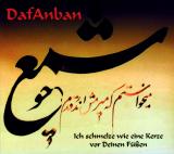 CD: DafAnban, Th. Gundermann, H.M. Mojtahedy, H. Alizadeh